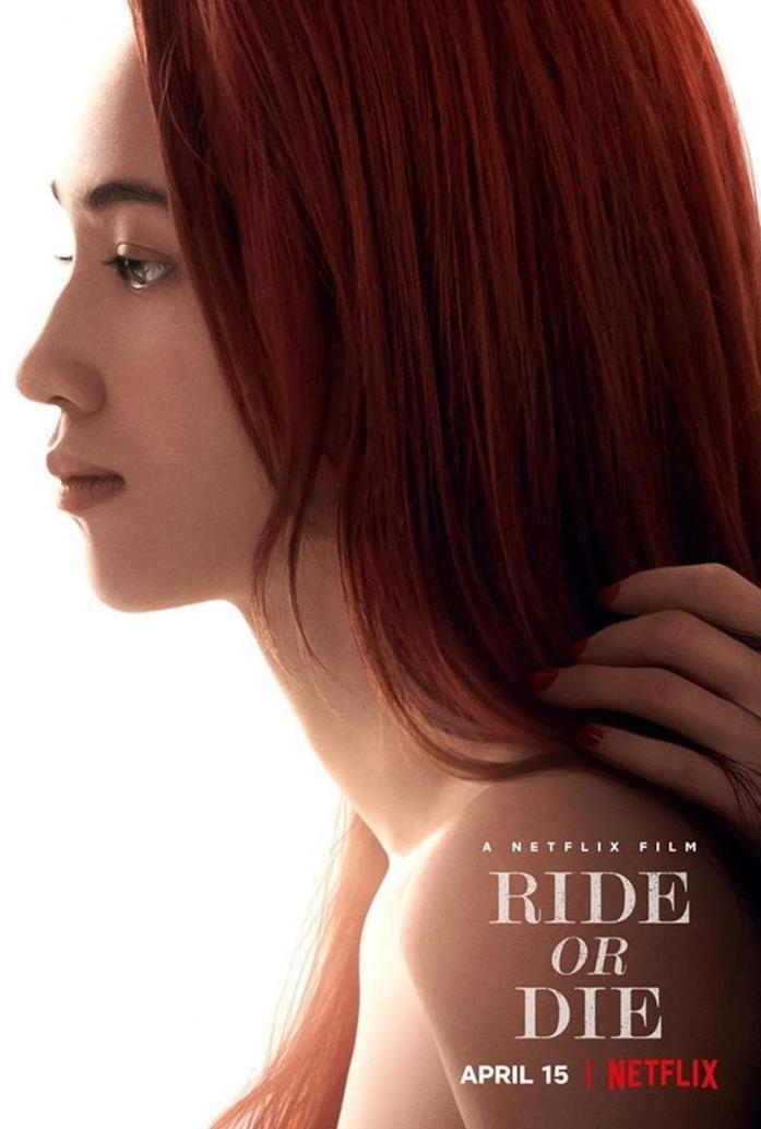 La locandina di Ride or Die