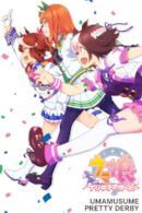 Poster Uma Musume: Pretty Derby