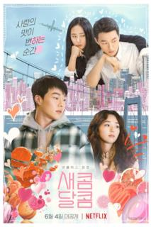 Poster Sweet & Sour