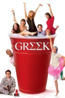 Poster Greek - La confraternita