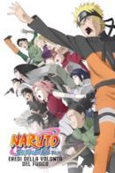 Poster Naruto Shippuden il film: Eredi della volontà del Fuoco