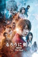 Poster Rurouni Kenshin: The Final