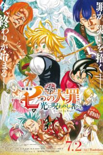Poster The Seven Deadly Sins: Cursed by Light