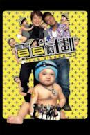 Poster Rob-B-Hood