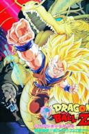 Poster Dragon Ball Z - L'eroe del pianeta Conuts