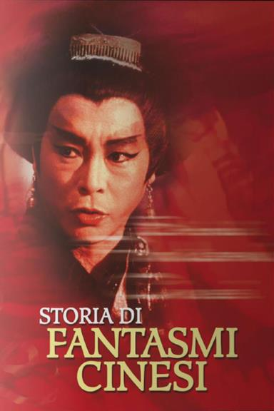 Poster Storia di fantasmi cinesi