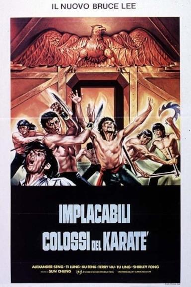Poster Gli implacabili colossi del karate