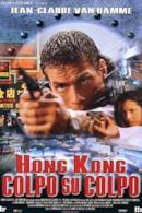 Poster Hong Kong - Colpo su colpo