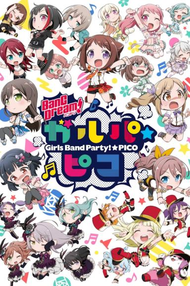 Poster BanG Dream!ガルパ☆ピコ