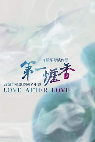 Poster Love After Love
