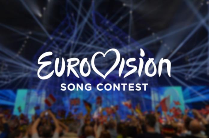 Il logo dell'Eurovision edizione 2021