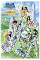 Poster I Cavalieri dello zodiaco - Saint Seiya - Hades