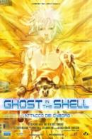 Poster Ghost in the Shell - L'attacco dei cyborg