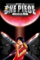 Poster One Piece: La spada delle sette stelle
