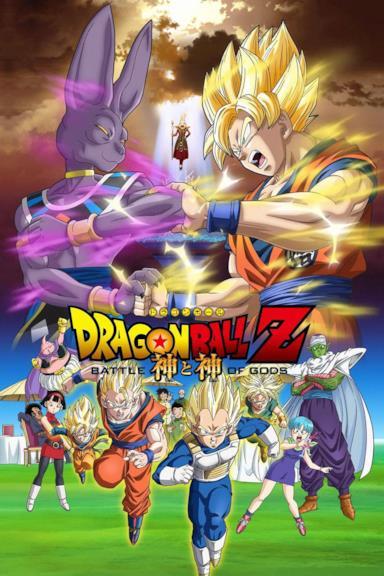 Poster Dragon Ball Z - La battaglia degli Dei