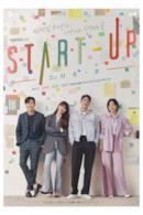 Poster Start-Up