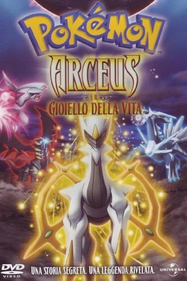 Poster Pokémon - Arceus e il Gioiello della Vita