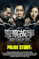 Poster Police Story - Sotto controllo