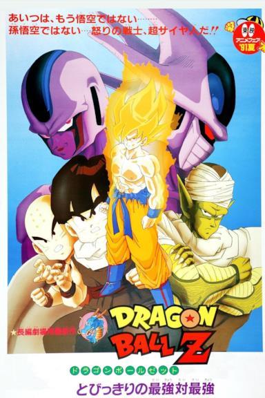 Poster Dragon Ball Z - Il destino dei Saiyan