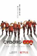 Poster Cyborg 009: Call of Justice