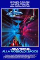 Poster Star Trek III - Alla ricerca di Spock