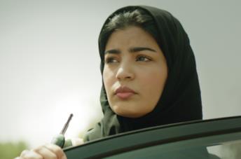 Mila Alzahrani