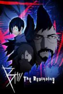 Poster B: The Beginning