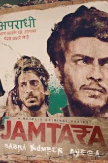 Poster Jamtara – Sabka Number Ayega
