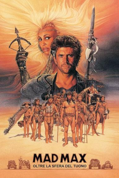 Poster Mad Max - Oltre la sfera del tuono