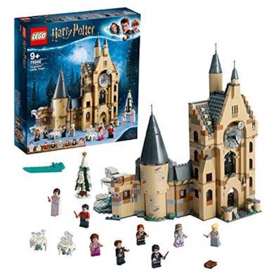 Lego Harry Potter - 75948