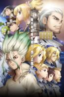 Poster Dr. Stone