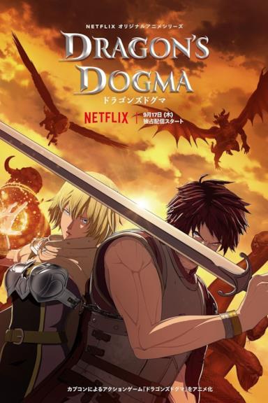 Poster Dragon's Dogma