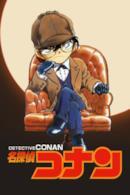 Poster Detective Conan