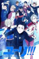 Poster Yuri on ice