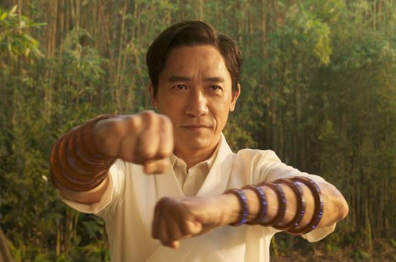 Tony Leung nei panni del Mandarino