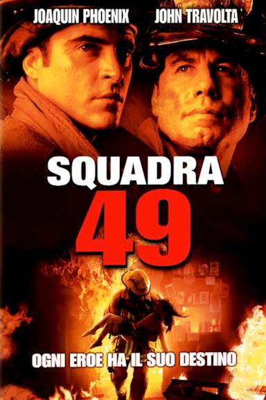 Poster Squadra 49