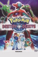 Poster Pokémon - Fratello dello spazio