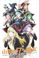 Poster Yamada-kun and the Seven Witches