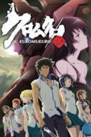 Poster Kuromukuro