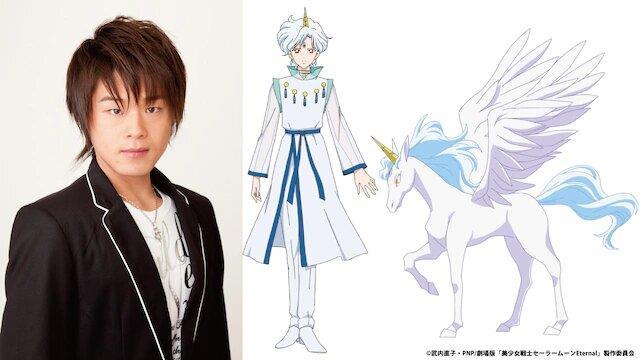 Il doppiatore di Helios/Pegasus in Sailor Moon Eternal, Yoshitsugu Matsuoka