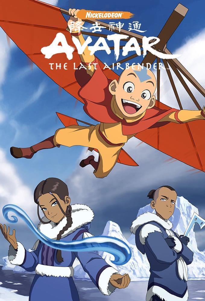 La locandina di Avatar: La leggenda di Aang