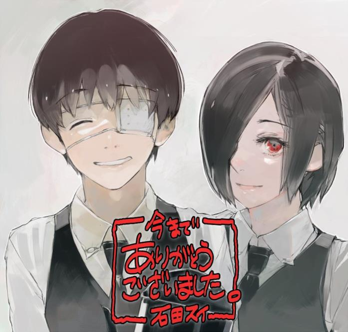 I protagonisti di Tokyo Ghoul: Kaneki e Touka