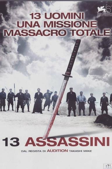 Poster 13 assassini