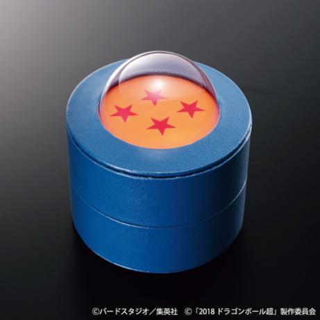 Custodia sfera del drago 4 stelle