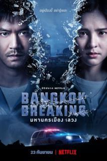 Poster Bangkok Breaking