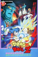 Poster Dragon Ball Z - La minaccia del demone malvagio