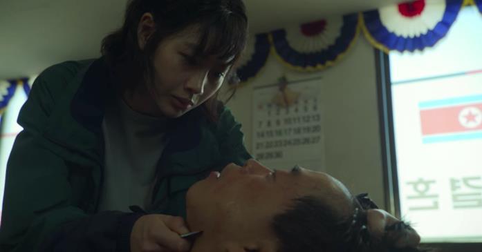 Kang Sae-byeok