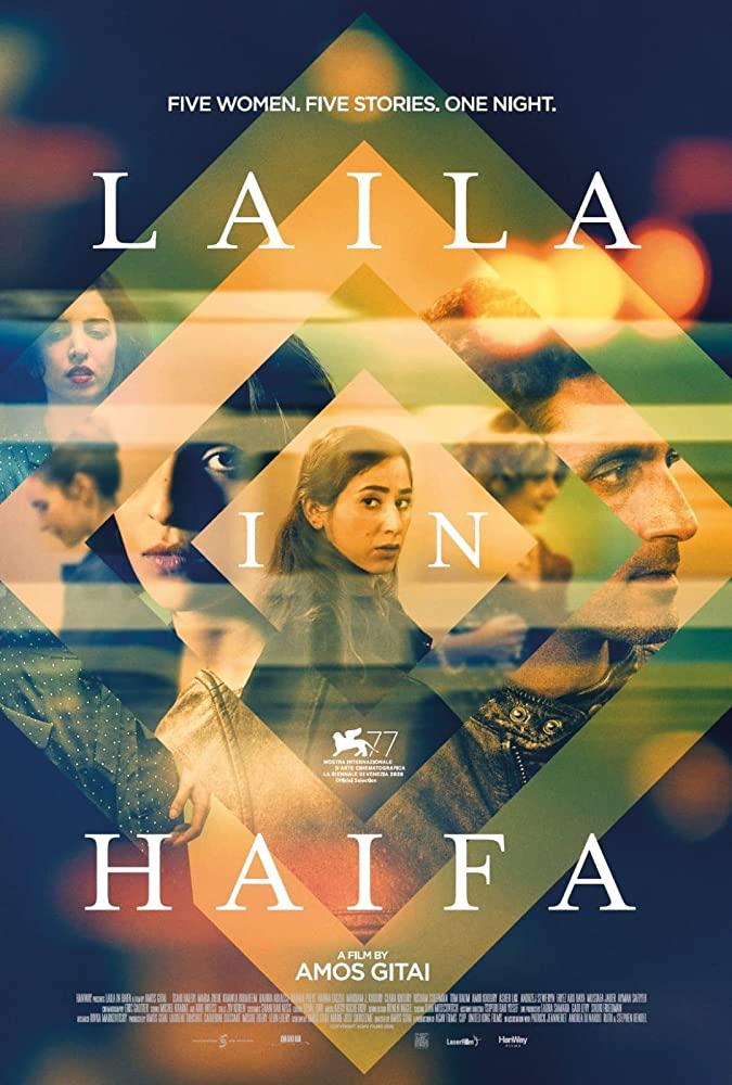 Laila in Haifa - poster del film