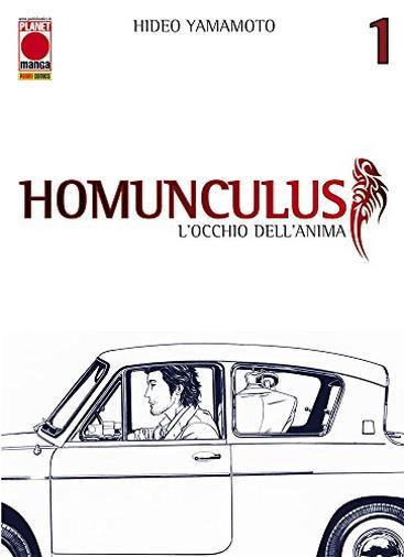 Homunculus. L'occhio dell'anima (Vol. 1)