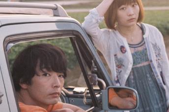Mirai Moriyama e Sairi Itô in una scena del film Il momento per crescere